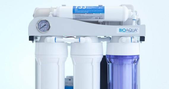 Die BioAqua-Anlage